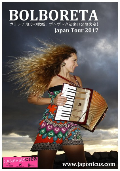 JAPON FLYER cc