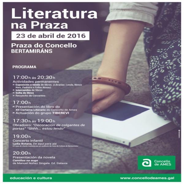 literatura_na_praza_2016