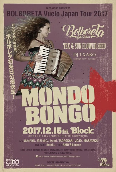 mondo bongo japon
